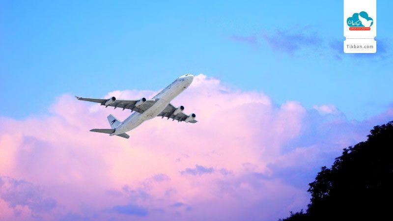 خرید بلیط هواپیما رامسر