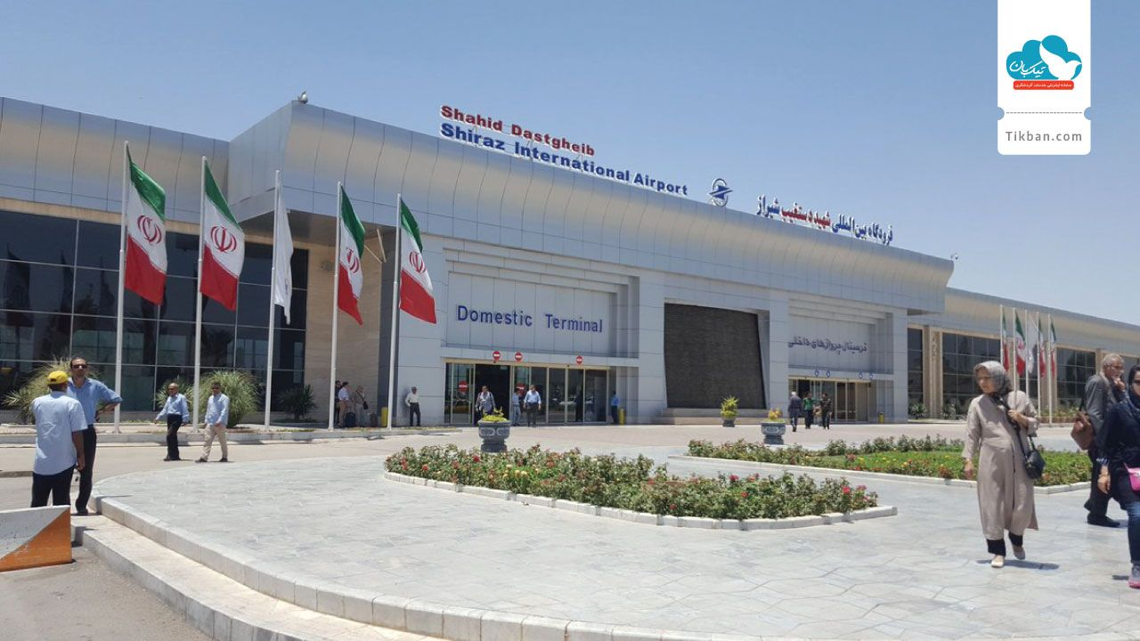 خرید بلیط هواپیما شیراز