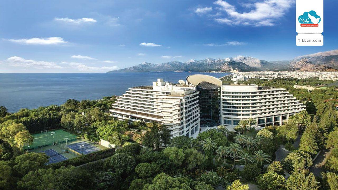 رزرو هتل آنتالیا