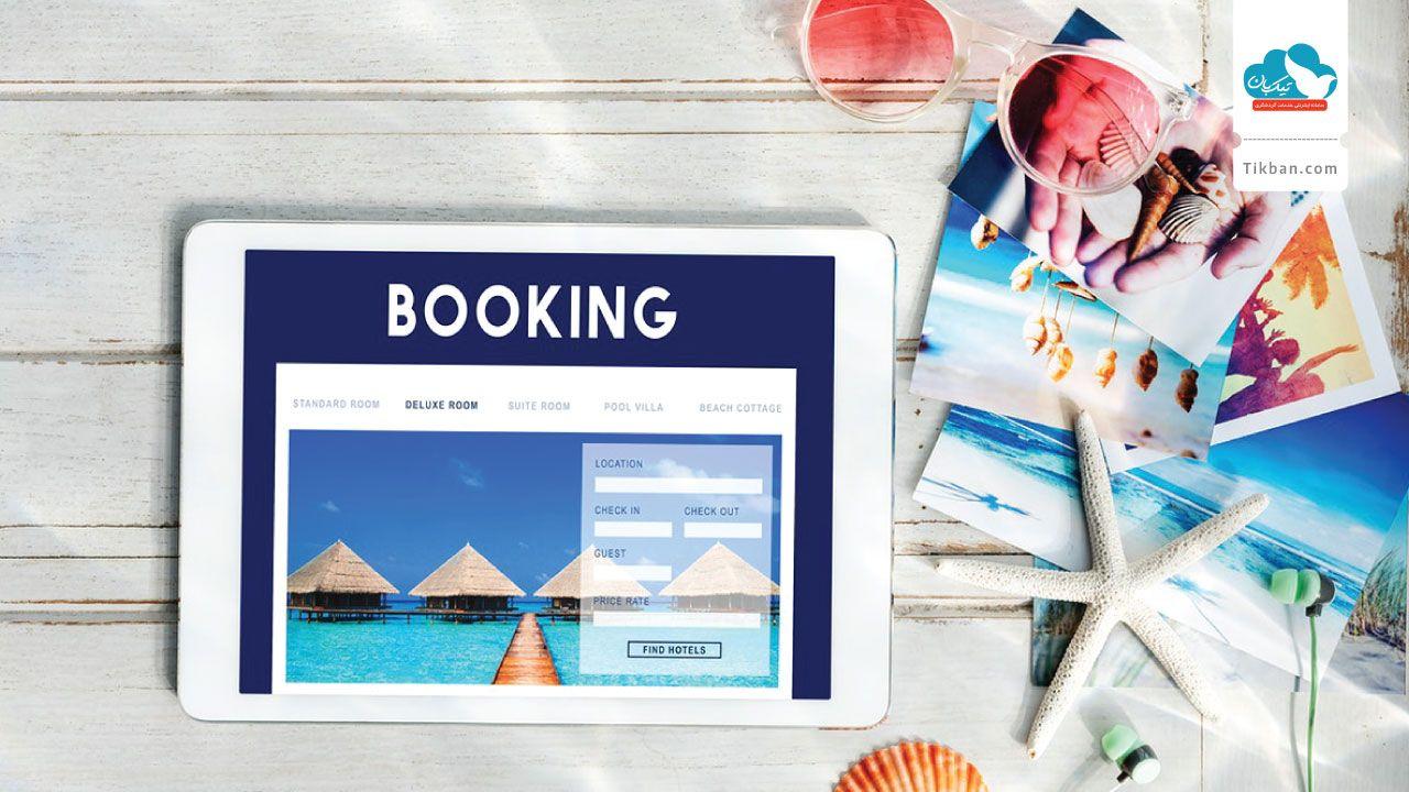 رزرو هتل ترکیه به صورت آنلاین