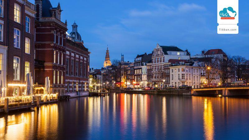 رزرو هتل آمستردام