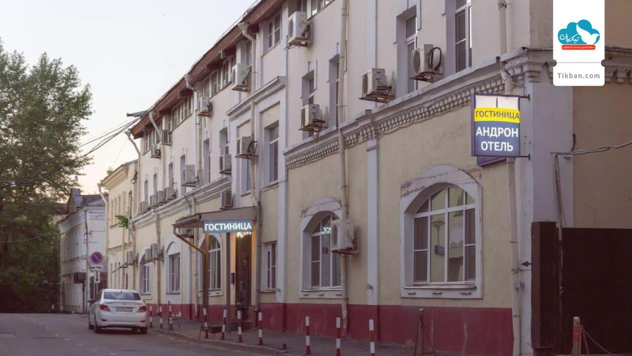 آندرون هتل ایلیچا مسکو