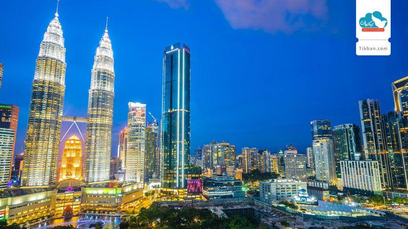 رزرو هتل کوالالامپور