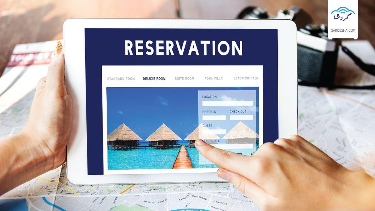 رزرو هتل دبی آنلاین
