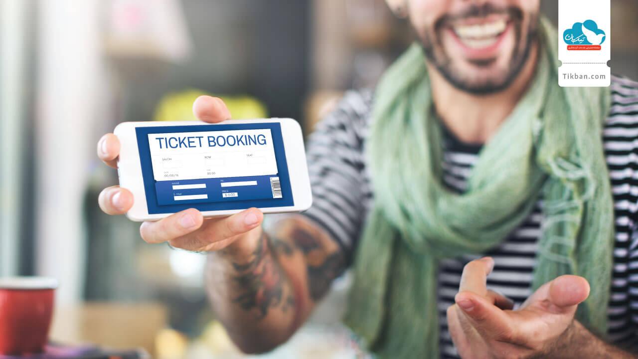 فروش آنلاین بلیط اتوبوس