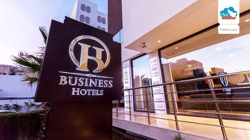 هتل تجاری