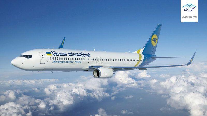 خرید بلیط هواپیما باکو