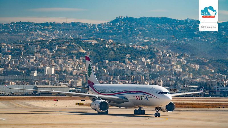 خرید بلیط هواپیما بیروت