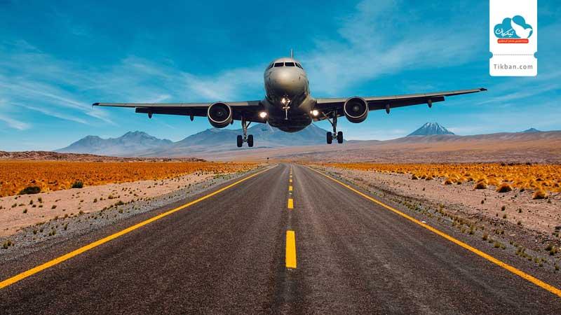 خرید بلیط هواپیما دبی