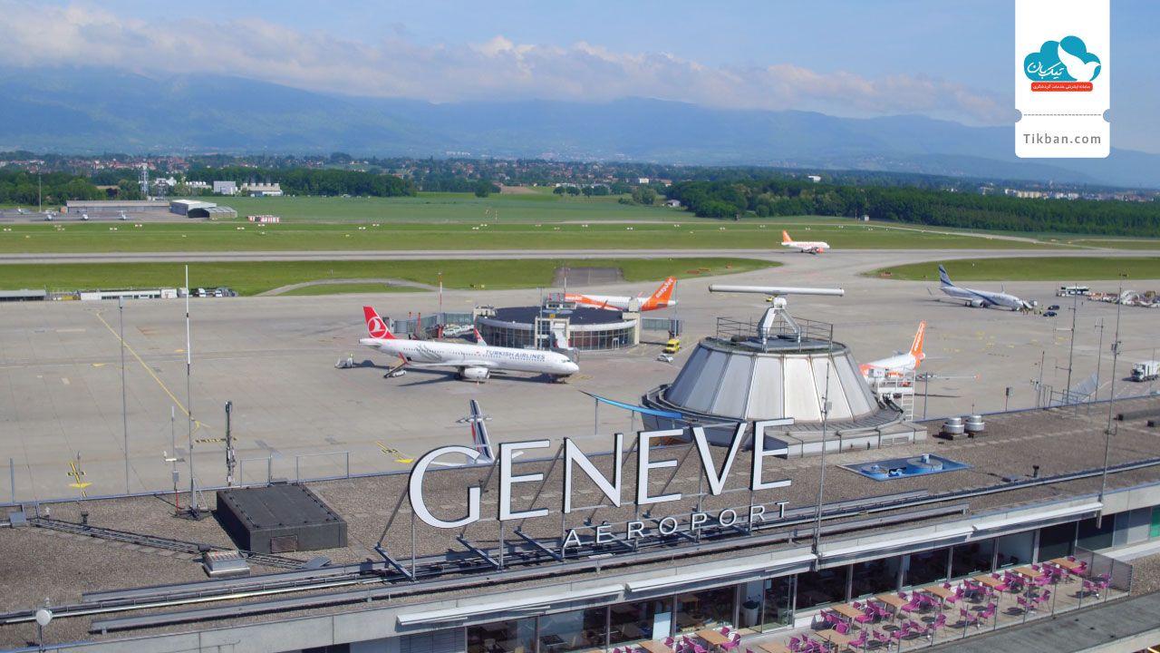 خرید بلیط هواپیما ژنو