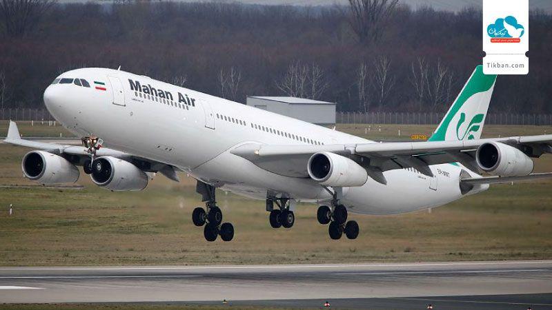خرید بلیط هواپیما ایرانشهر