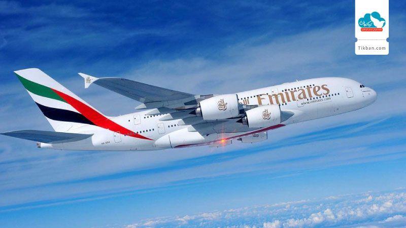 خرید بلیط هواپیما کراچی