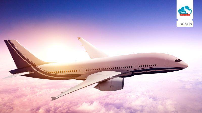 خرید بلیط هواپیما کیف
