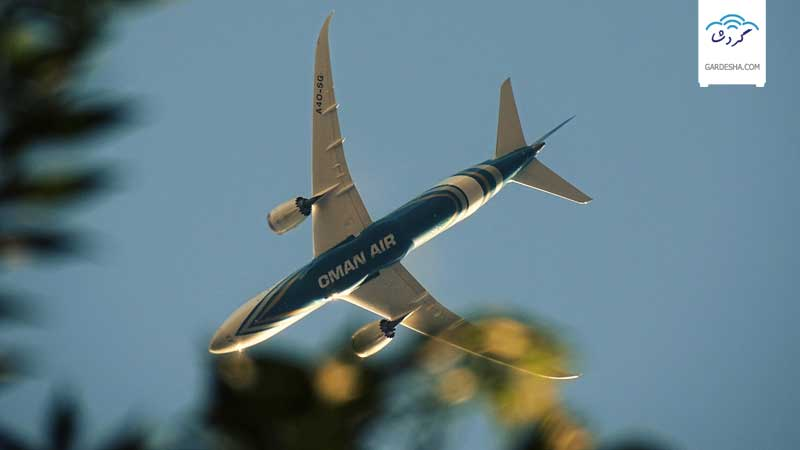 خرید بلیط هواپیما روسیه