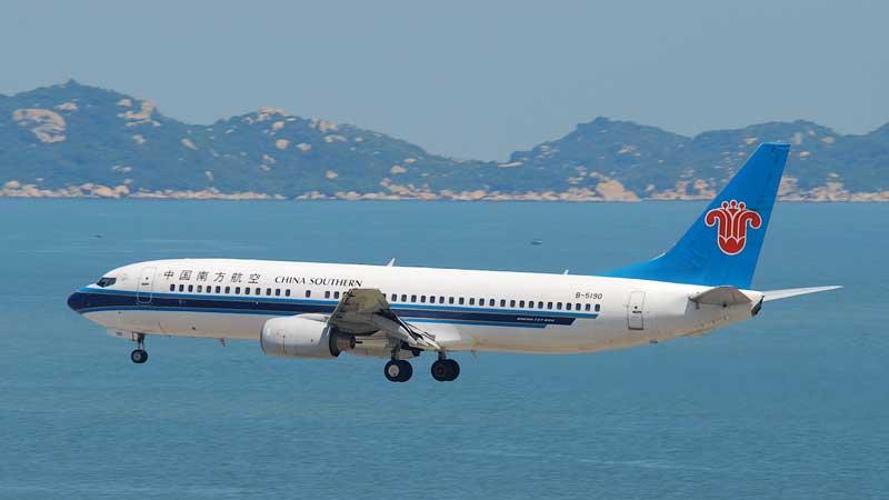 خرید بلیط هواپیما شانگهای