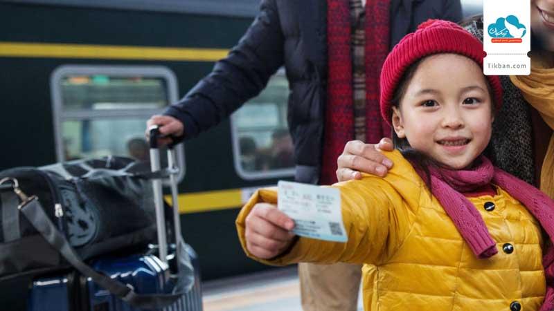 مدارک مورد نیاز برای سوار شدن به قطار