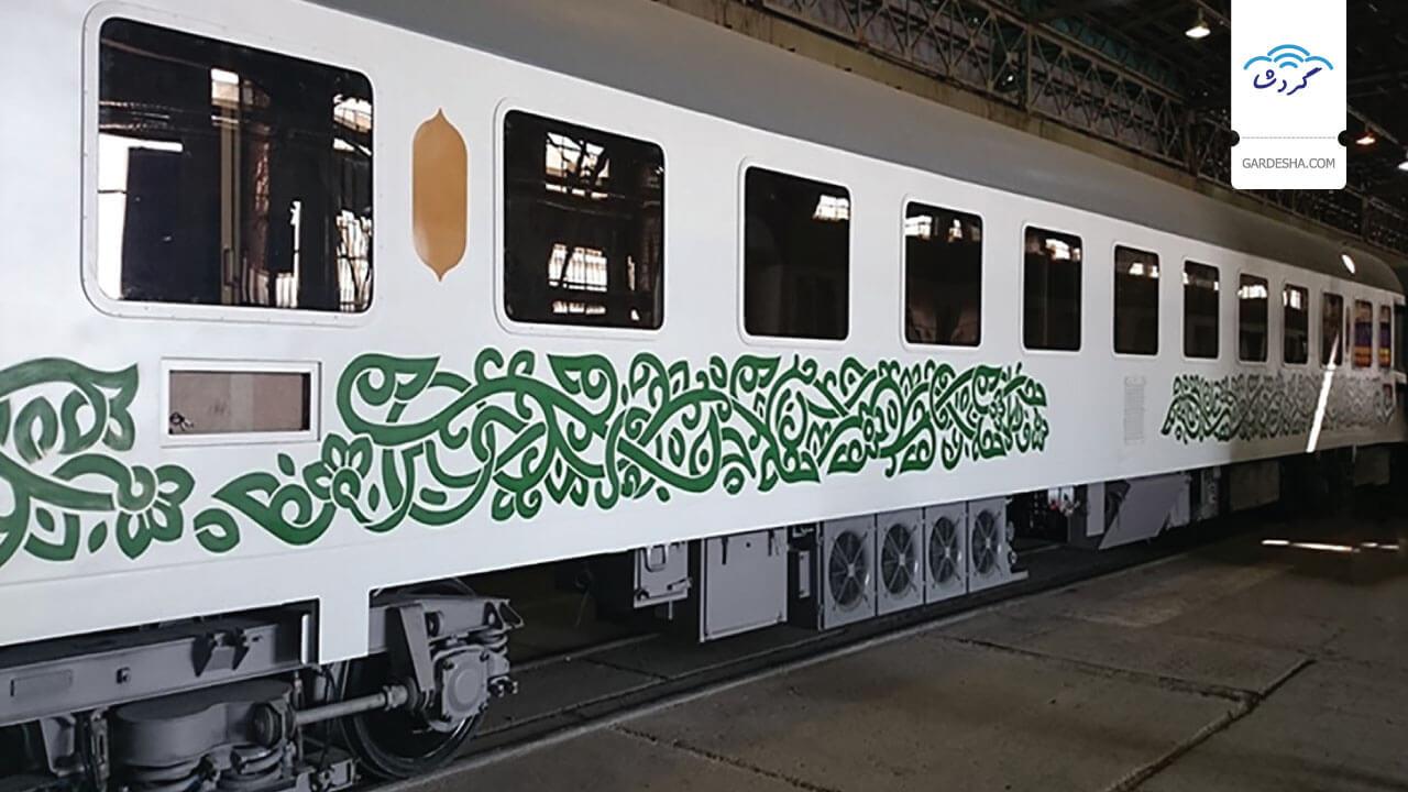 طراحی قطار فدک