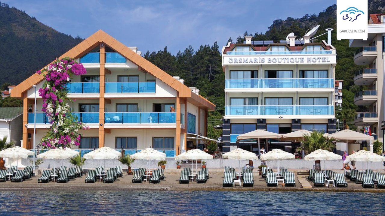 رزرو هتل چهار ستاره ترکیه