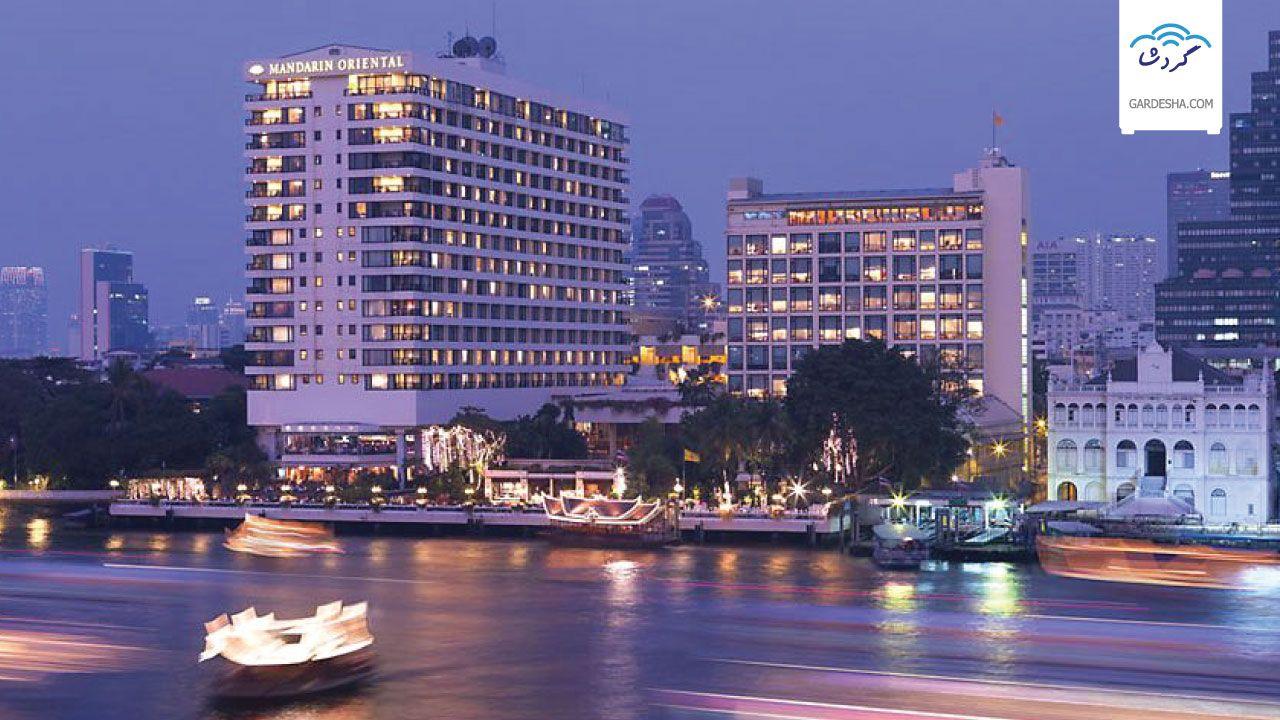 هتل پنچ ستاره