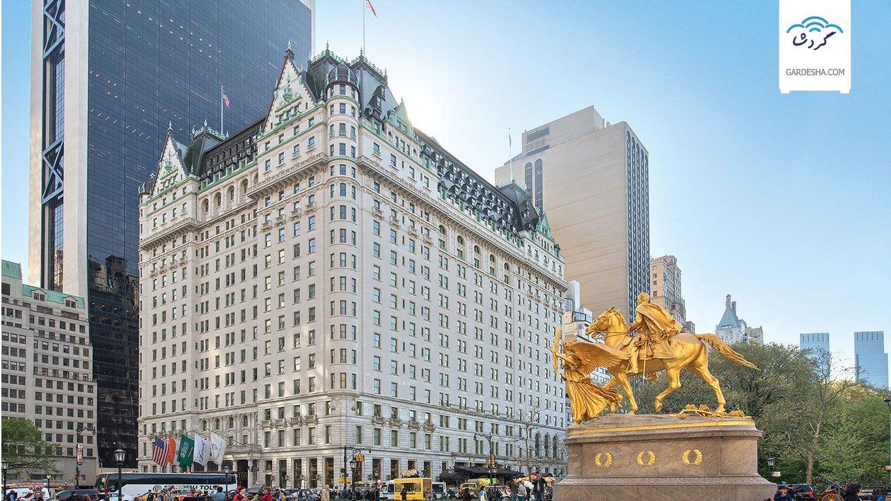رزرو هتل در آمریکا
