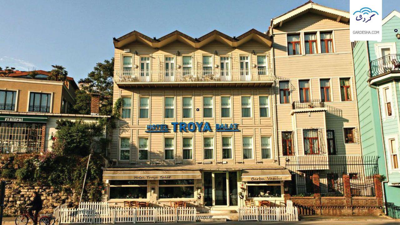 رزرو هتل لوکس در ترکیه