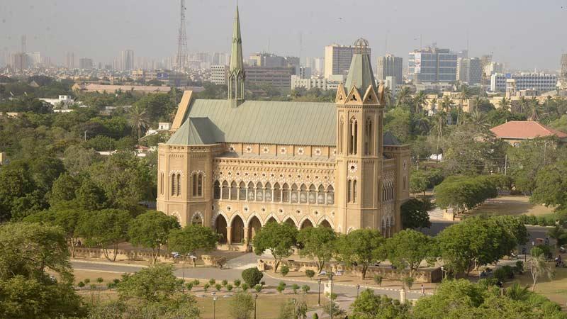 رزرو هتل کراچی
