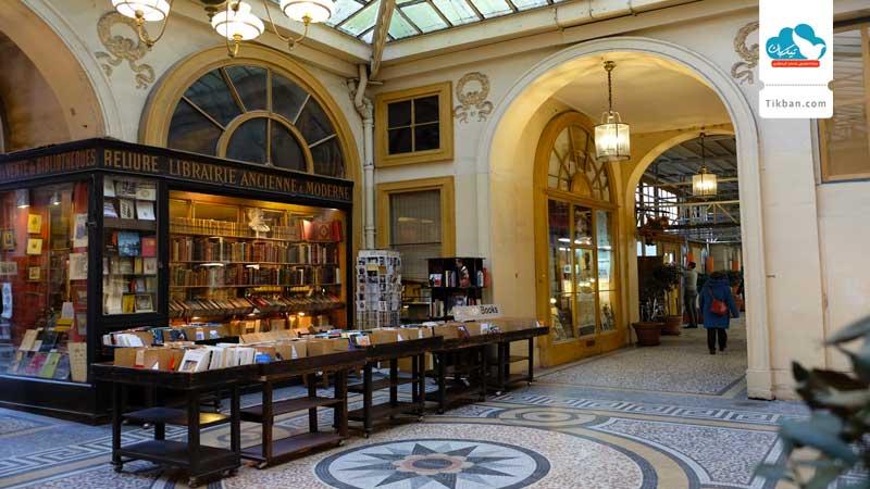 کتابفروشی پاریس