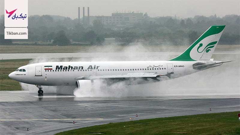 پروازهای خروجی فرودگاه مهرآباد