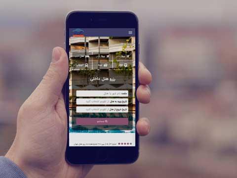 رزرو آنلاین هتل شیراز