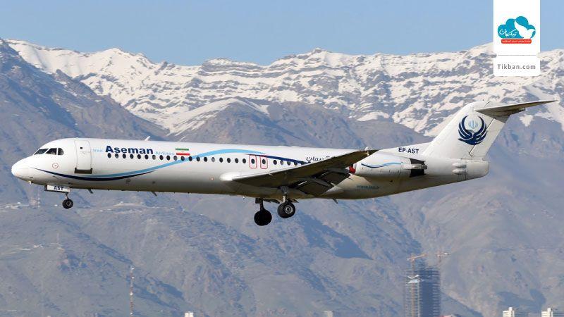 خرید بلیط هواپیما پارس آباد
