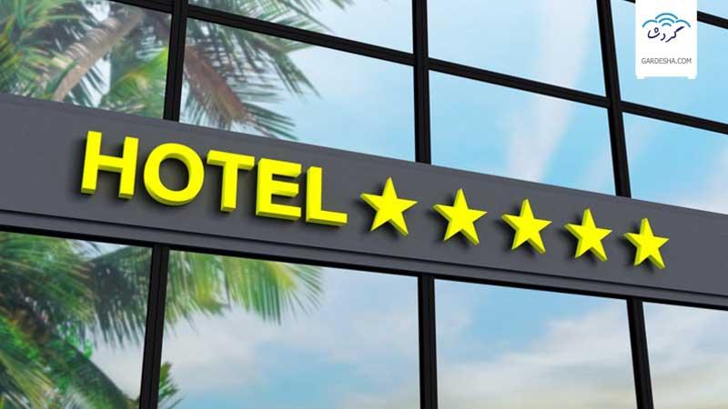 قیمت هتل ارزان