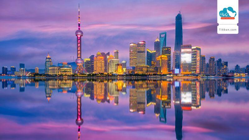 رزرو هتل شانگهای