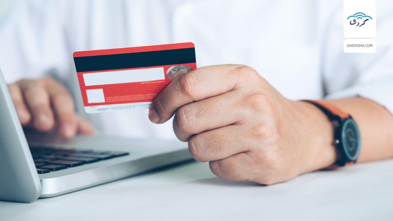 پرداخت امن در رزرو اینترنتی بلیط قطار
