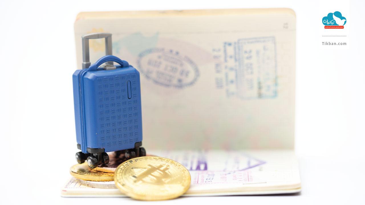 مزایای بیمه مسافرتی ارزان