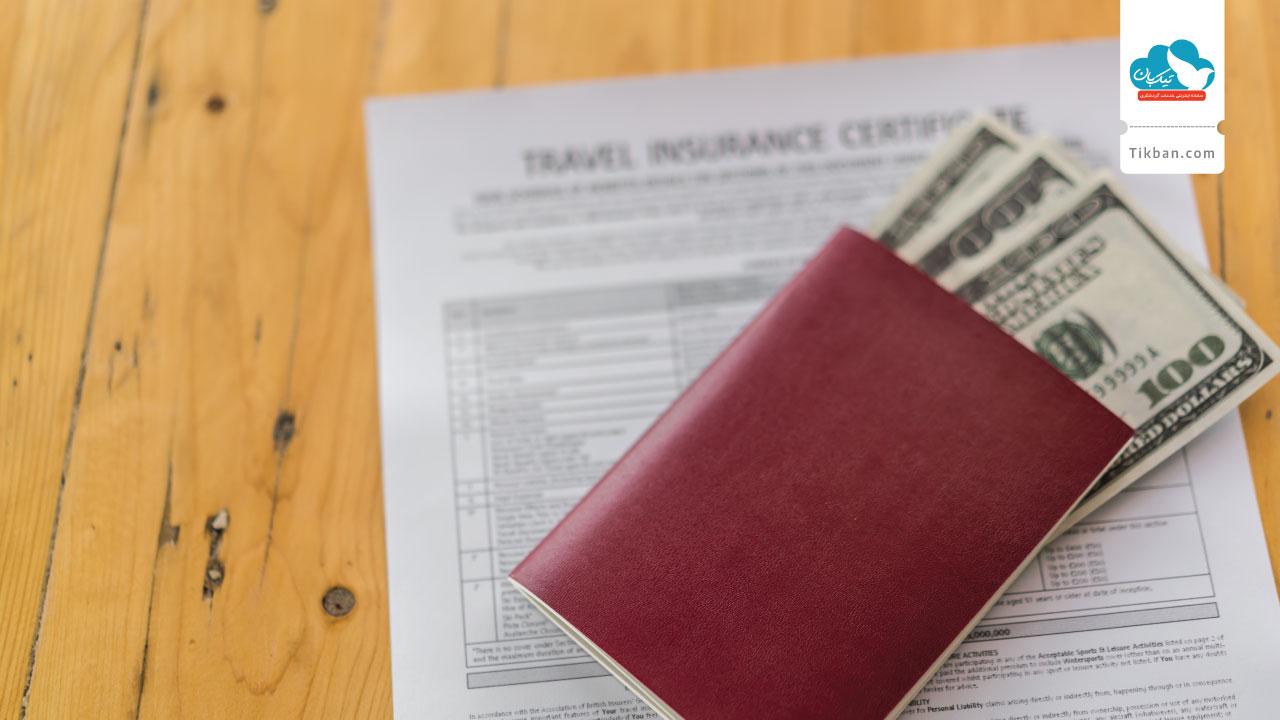 بیمه مسافرتی ارزان