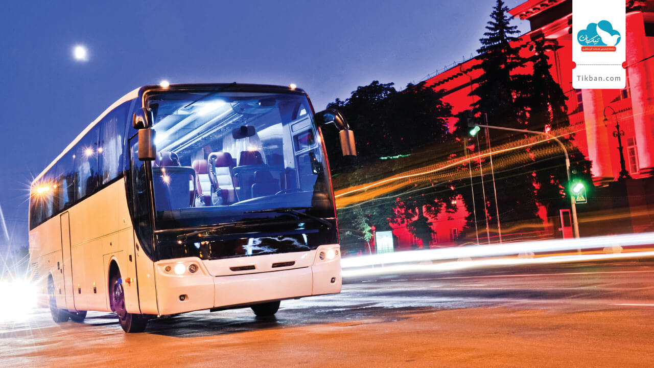 بلیط ارزان اتوبوس